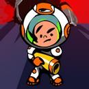 Cesur Astronot