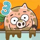 Domuz Banyosu 3